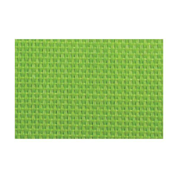 'Rocker' Green Schaukelstuhl